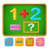 Easy Math Solver Quiz Test