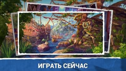 Поиск Предметов Игры Сказки