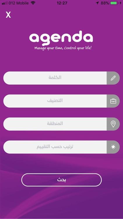 Agendah App screenshot-3