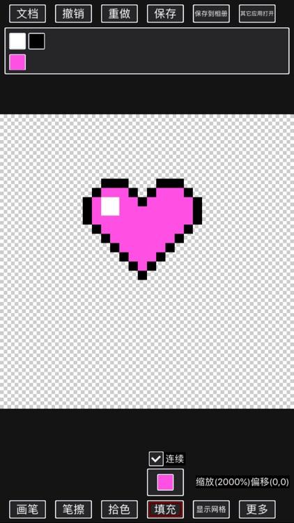 Draw Pixel Painting