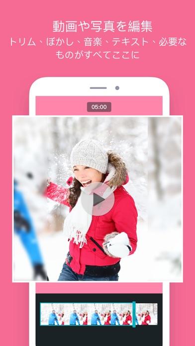 PhotoGrid - 写真コラージスクリーンショット4