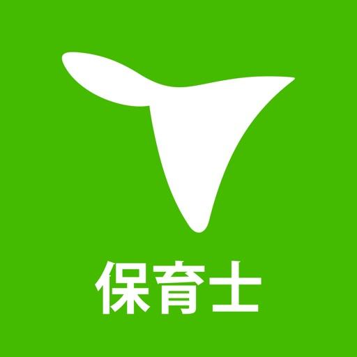 保育士 国家試験&就職情報 (グッピー)