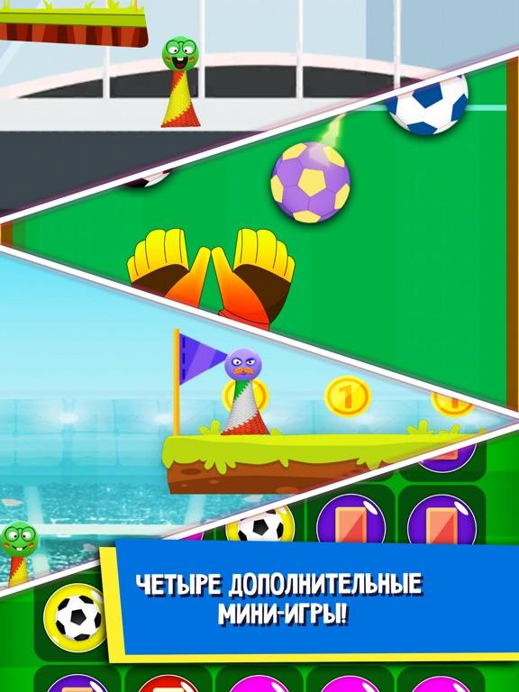 Прыг-скокеры Скриншоты11
