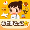 Little Fox Animal Doctor 3D