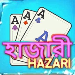 Hazari : 1000 Points Card Game