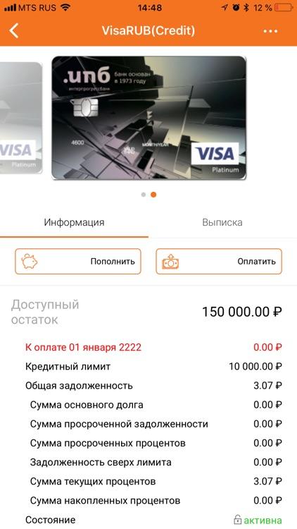 Газпромбанк кострома официальный сайт кострома