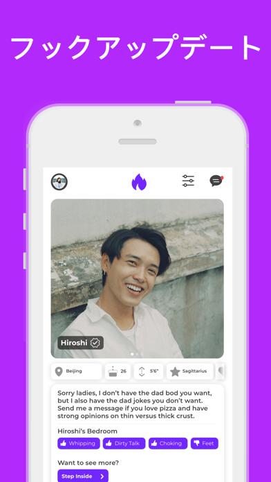 HUD™ - 人と出会えるアプリのおすすめ画像8
