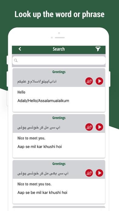 Learn Urdu Language App screenshot four