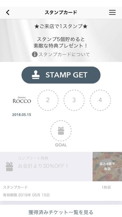 DINING ROCCO(ダイニングロッコ) screenshot three