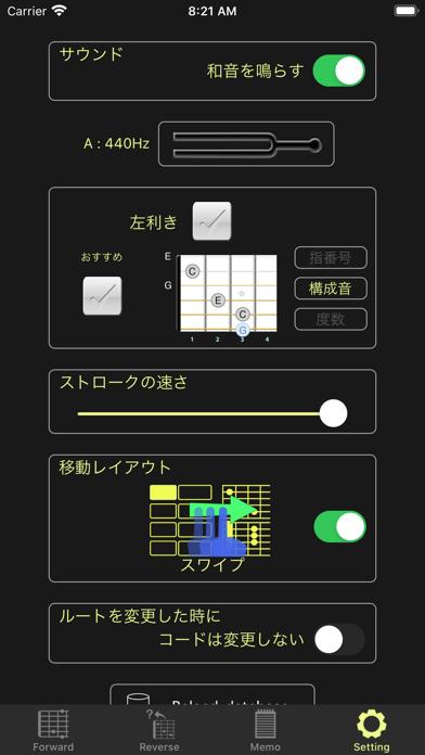 G-Chord ScreenShot5