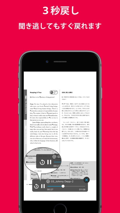ENGLISH JOURNAL [イングリッシュジャーナル] ScreenShot3