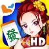 麻將 神來也麻將-台灣16張、麻雀HD - iPadアプリ