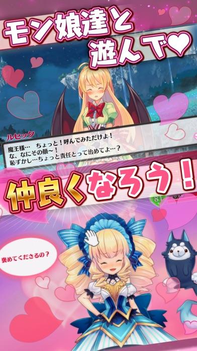 モン娘は~れむ【モンはれ】モン娘美少女育成ゲーム×バトルのスクリーンショット3