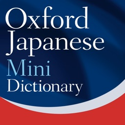 Oxford Japanese Mini Dict.