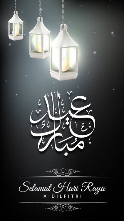 Eid Mubarak Greeting Cards + screenshot-5
