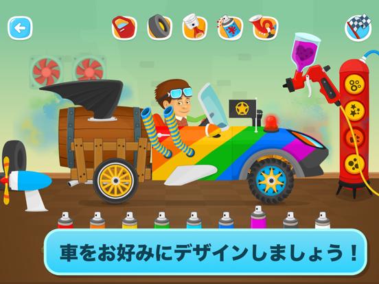 車で子供のためのレース-ゲーム 車 子供 2+のおすすめ画像2
