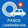 PASCO LocationService