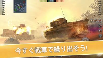 World of Tanks Blitz MMO PVPのおすすめ画像1