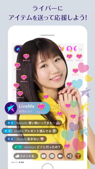LiveMe(ライブミー)- ライブ配信アプリのスクリーンショット2