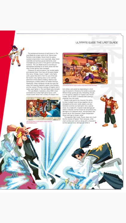 Retro Gamer Official Magazine screenshot-7