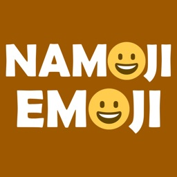 Namoji - Emoji Names