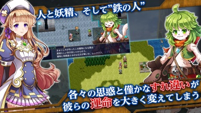 RPG シークハーツ screenshot1