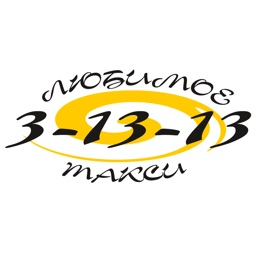 Такси 31313 Шуя