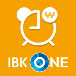 IBK ONE알림