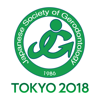 日本老年歯科医学会第29回学術大会(GERO29)