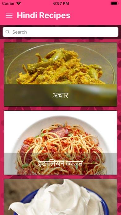 Hindi Recipes - Cooking Recipe screenshot 1