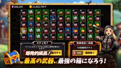 箱にされた勇者 - 放置系RPG紹介画像5