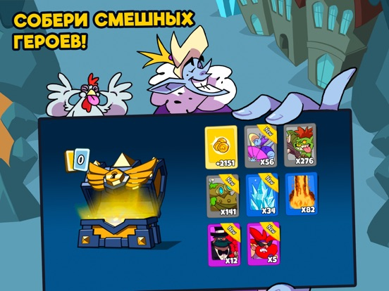 Скачать What The Hen: Summoner Spring!