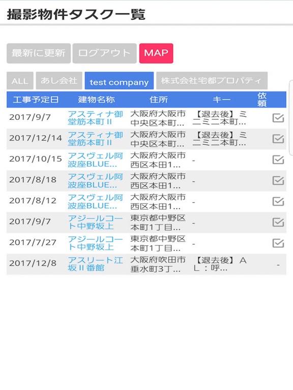 https://is2-ssl.mzstatic.com/image/thumb/Purple115/v4/f9/57/e8/f957e8ca-a405-8dc9-0845-8b7bddec5835/source/576x768bb.jpg