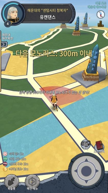 백패커즈 screenshot-4