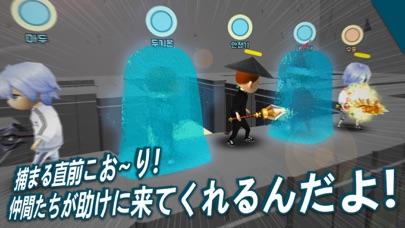 こおり鬼 Online!のスクリーンショット6