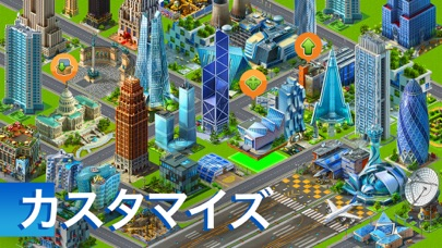 Airport City: エアライン・エ... screenshot1