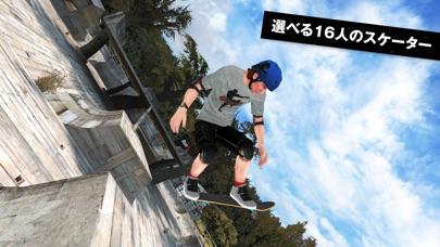 Skateboard Party 3 Pro screenshot1