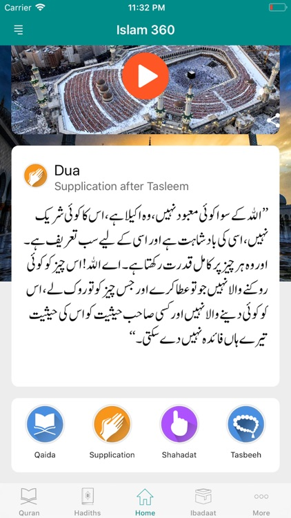 Islam 360 screenshot-3
