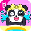 ベビーパンダのお世話:トイレトレーニング - iPadアプリ