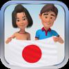 Japanese Vocabulary Builder - Jourist Verlags GmbH