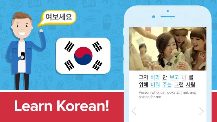 FluentU: Language Learning App screenshot-6
