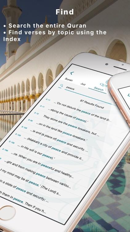 The Holy Quran - English screenshot-3