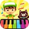 鋼琴 和 动物的声音 學音樂