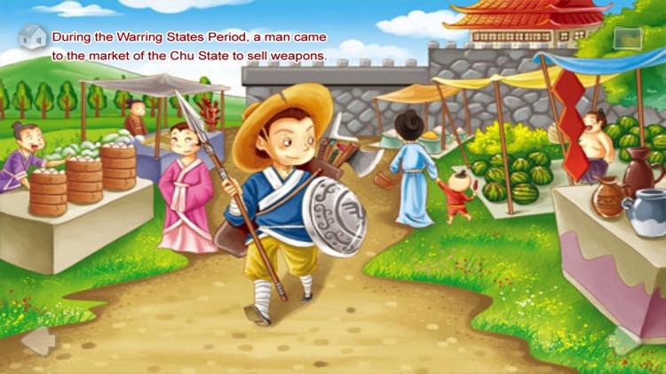 Zi xiang mao dun story
