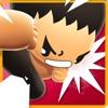 英雄の拳 - iPadアプリ
