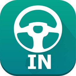Indiana Driving Test 2017 – Practice Questions