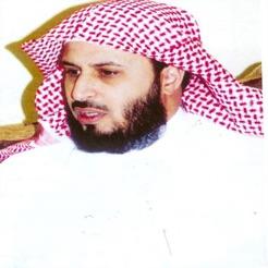 quran mp3 saad al ghamdi
