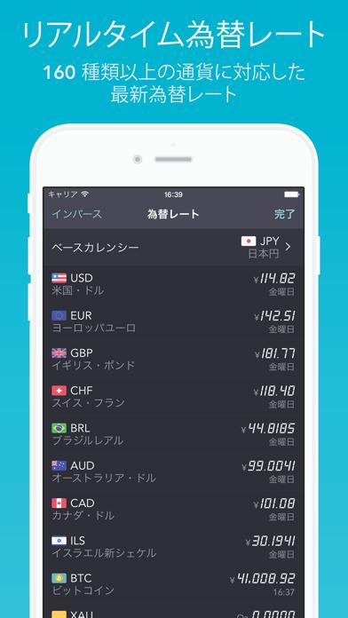 iCurrency Pad ScreenShot2