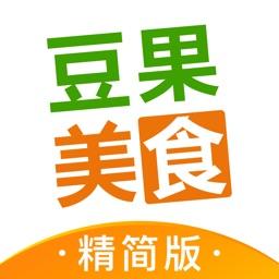 豆果美食(精简版) — 家庭食谱菜谱大全厨房小白首选