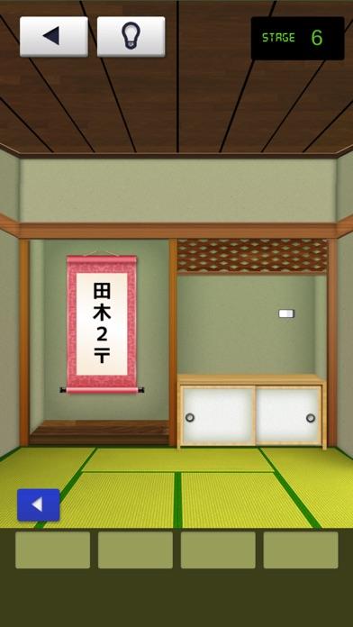 和の脱出ゲーム!「THE 和室」紹介画像3